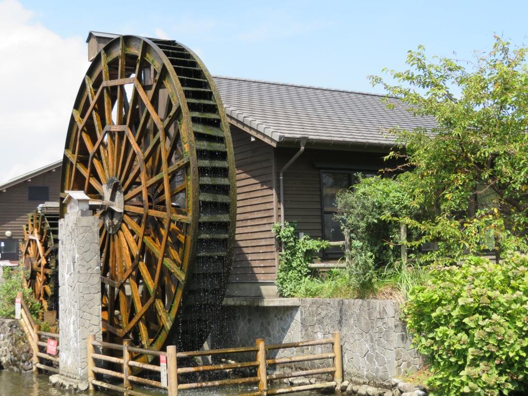 あそ望の郷 水車小屋