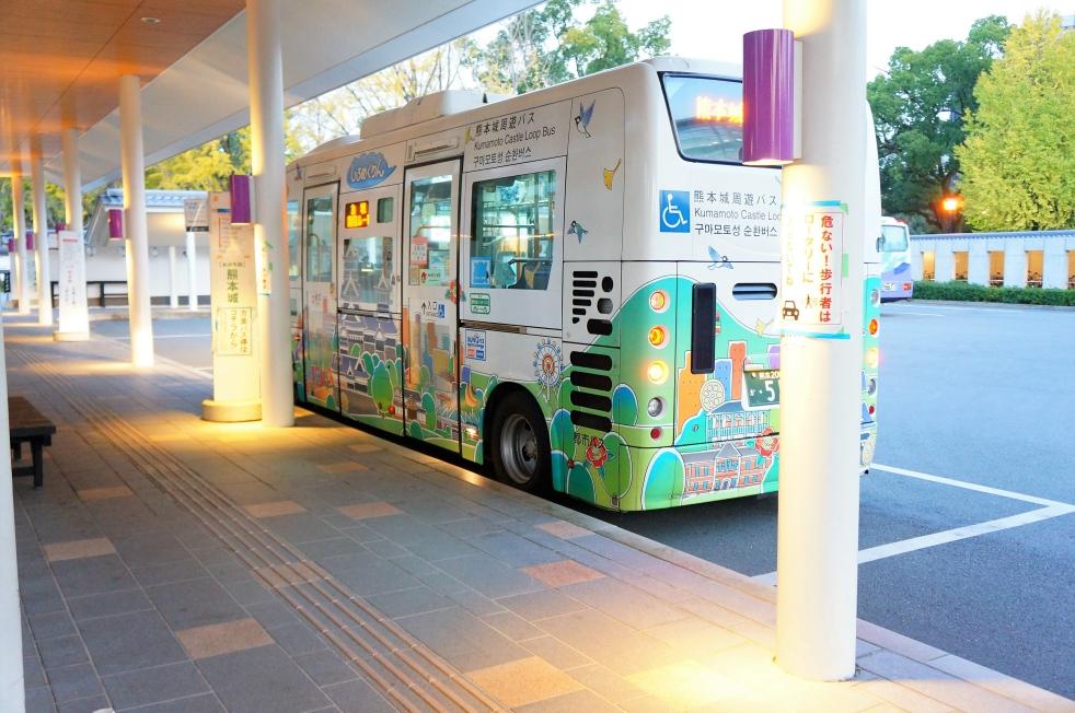 熊本城~城彩苑 シャトルバス