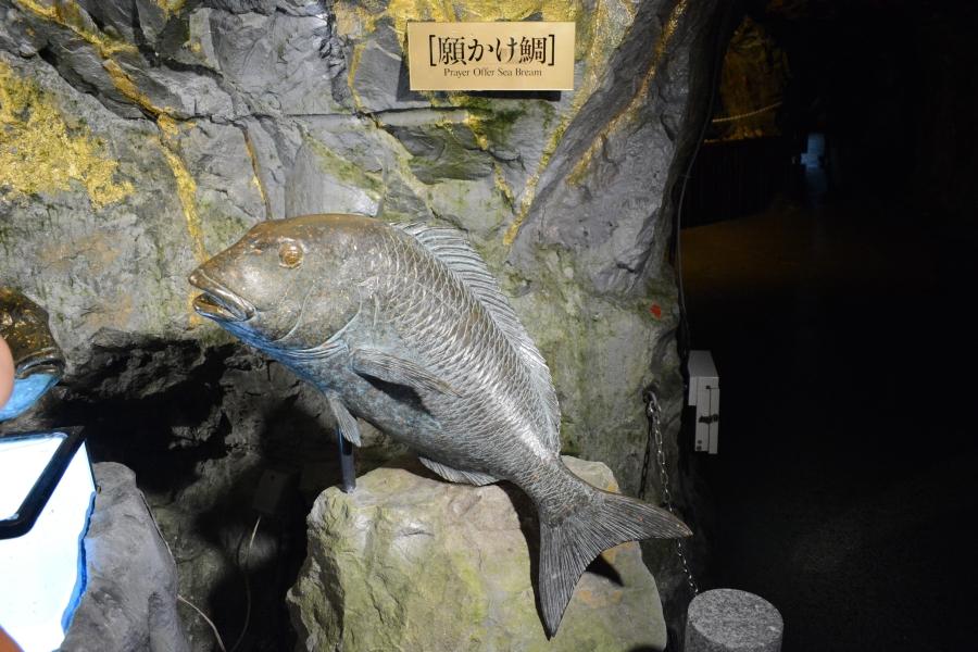 鯛生金山 黄金の鯛と願かけ鯛