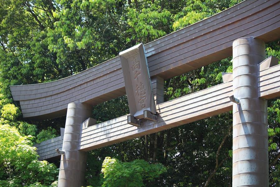 高千穂神社 鳥居